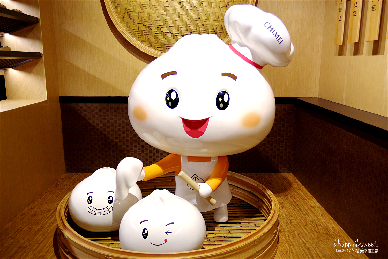 2016-0102-奇美食品幸福工廠-25.jpg
