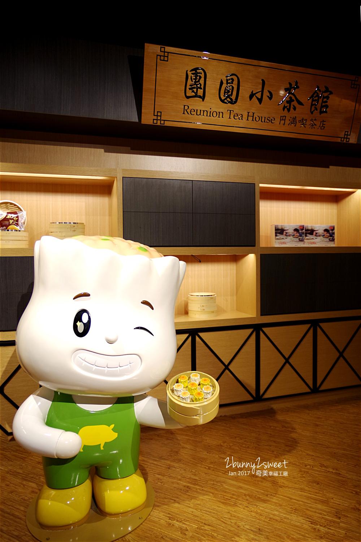 2016-0102-奇美食品幸福工廠-32.jpg