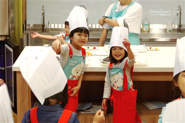 2016-0102-奇美食品幸福工廠-44.jpg