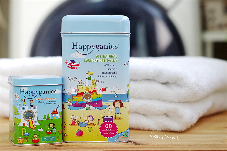 Happygenic-01.jpg