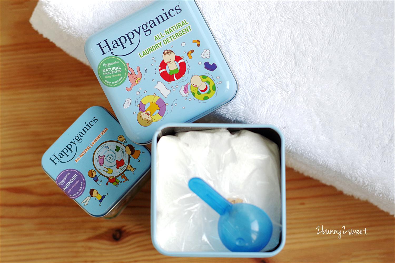 Happygenic-08.jpg