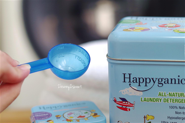 Happygenic-11.jpg