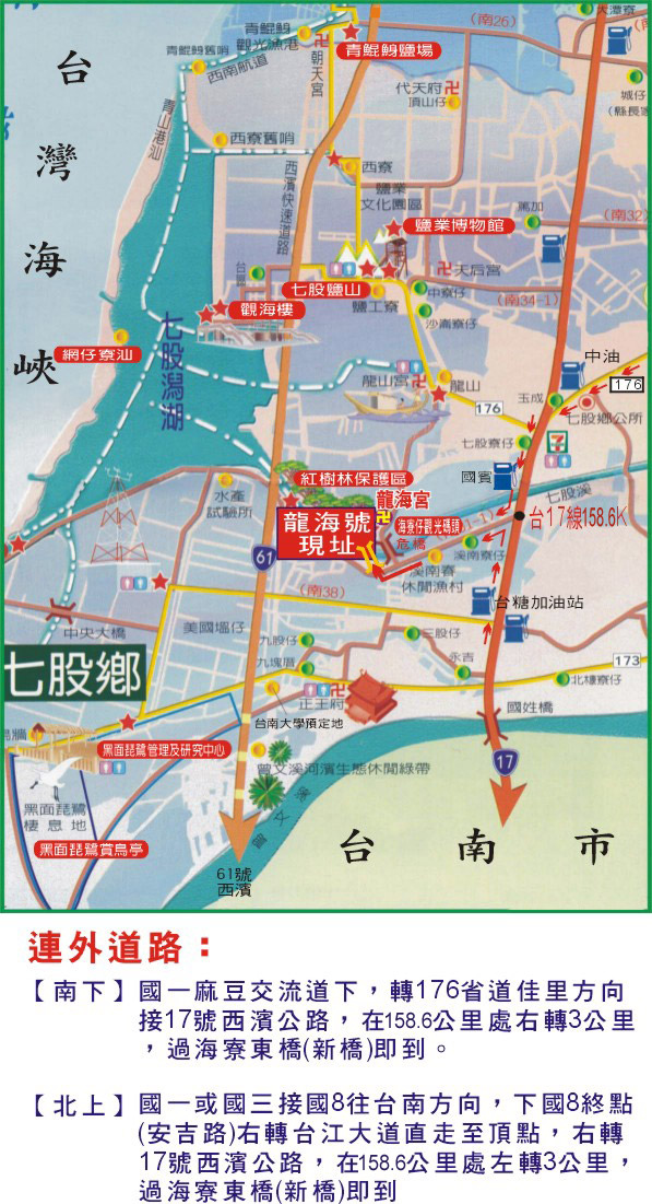 new_map (2)