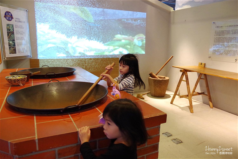 2016-1231-香腸博物館-05.jpg