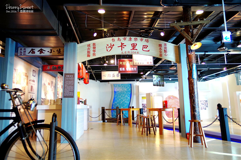 2016-1231-香腸博物館-08.jpg