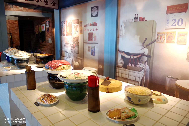 2016-1231-香腸博物館-09.jpg