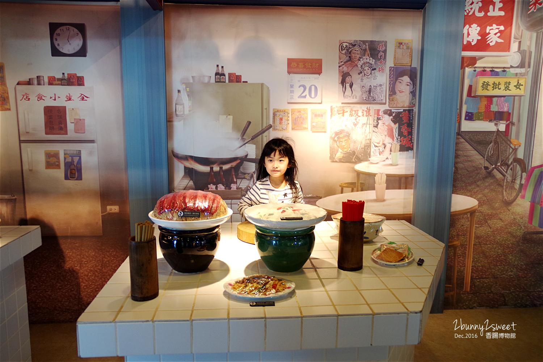 2016-1231-香腸博物館-10.jpg