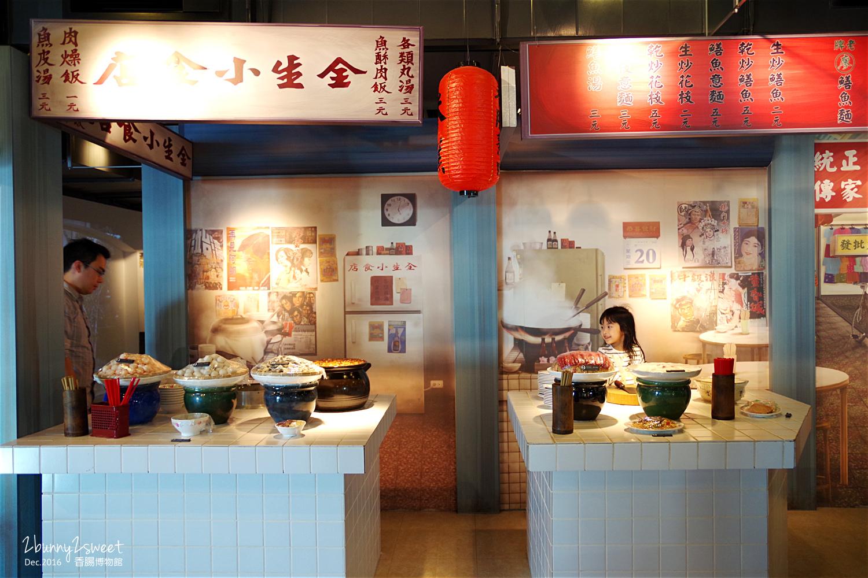 2016-1231-香腸博物館-11.jpg