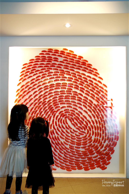 2016-1231-香腸博物館-14.jpg