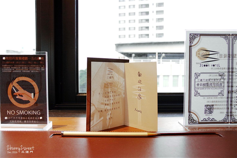 2016-1231-三道門建築文創旅店-18.jpg