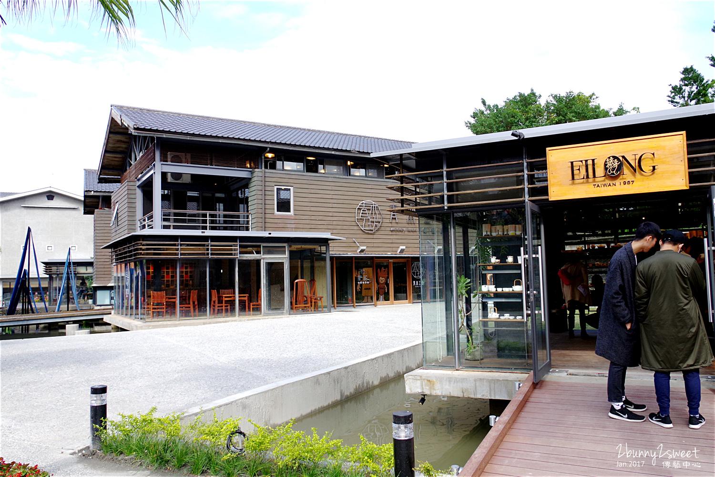 宜蘭傳藝中心內部商店善美的食坊與生活工藝館