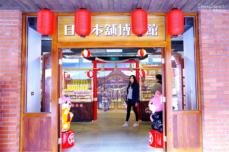 宜蘭傳藝中心內部商店魯班街日藥本舖