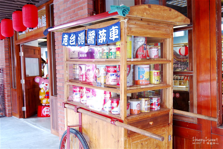 宜蘭傳藝中心內部商店魯班街老台灣醬菜車