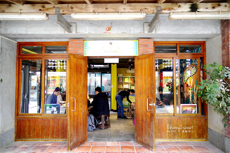 宜蘭傳藝中心Artr Restaurant x little Box小盒子藝術教育創客館