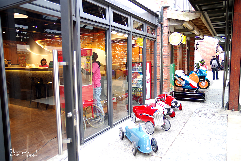 宜蘭傳藝中心Artr Bar