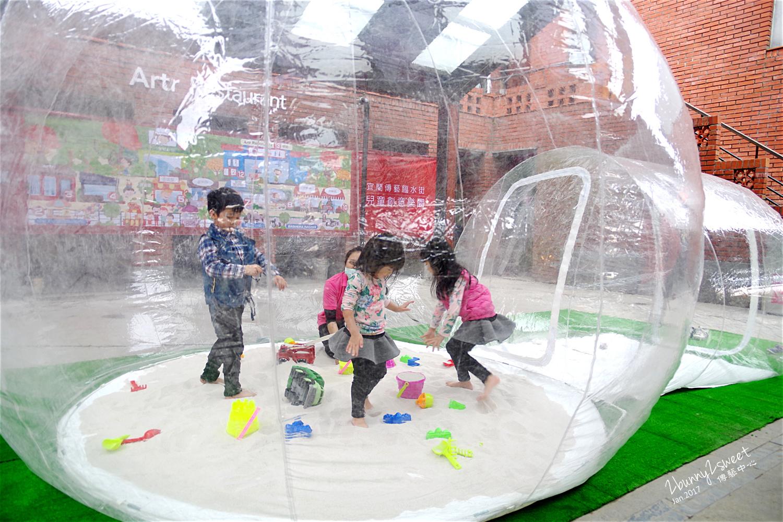宜蘭傳藝中心泡泡屋沙池