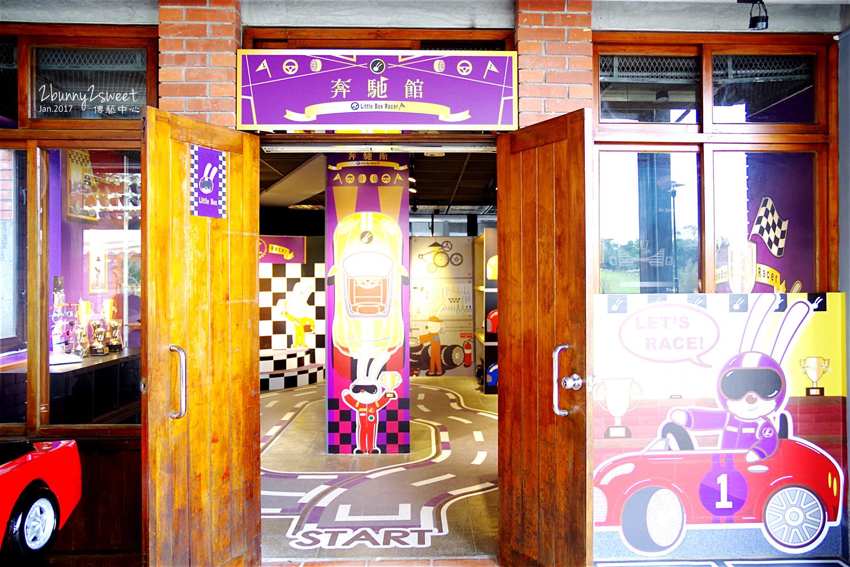 宜蘭傳藝中心奔馳館
