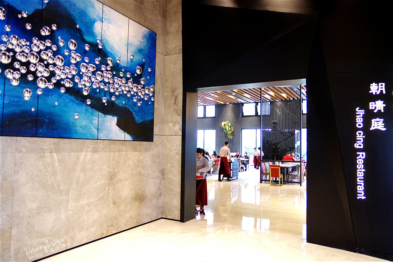 2017-0121-煙波大飯店蘇澳四季雙泉館-31.jpg