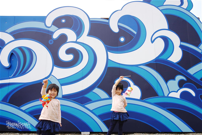 2017-0128-世界兒童手作藝術節-32.jpg
