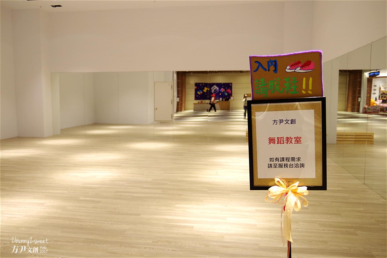 2017-0212-方尹文創-48.jpg