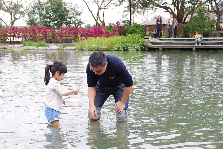 2017-0204-立川漁場-03.jpg