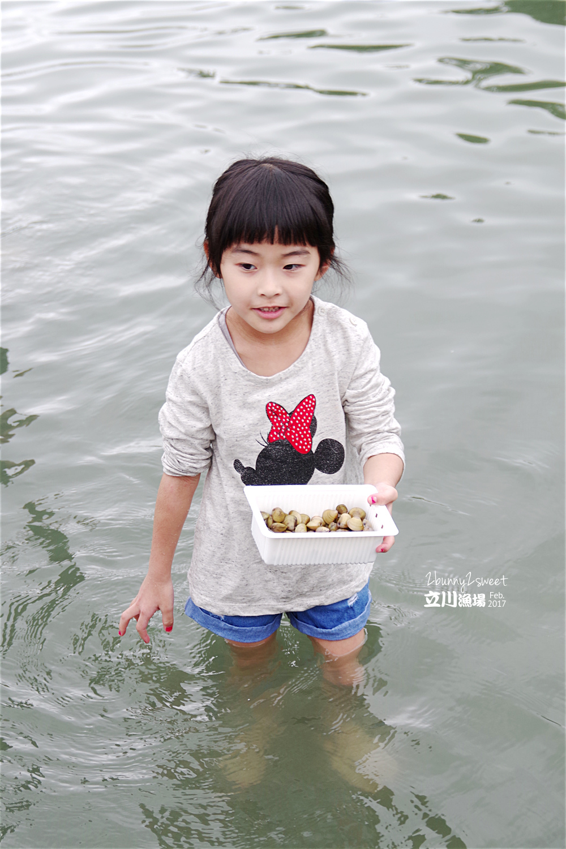 2017-0204-立川漁場-06.jpg