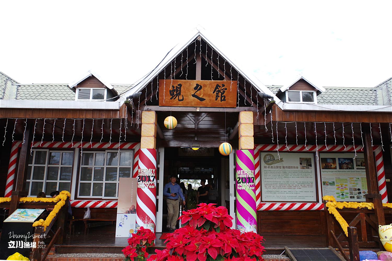 2017-0204-立川漁場-15.jpg