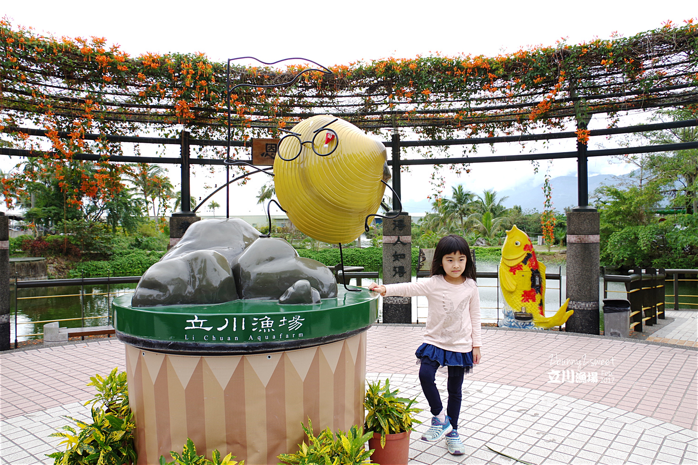 2017-0204-立川漁場-18.jpg