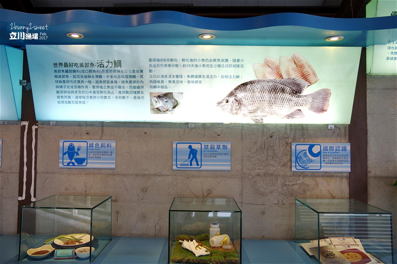 2017-0204-立川漁場-20.jpg
