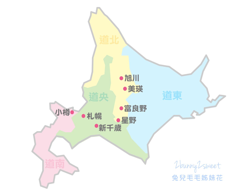 北海道-02.jpg