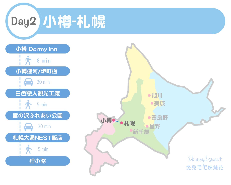 北海道D2.jpg