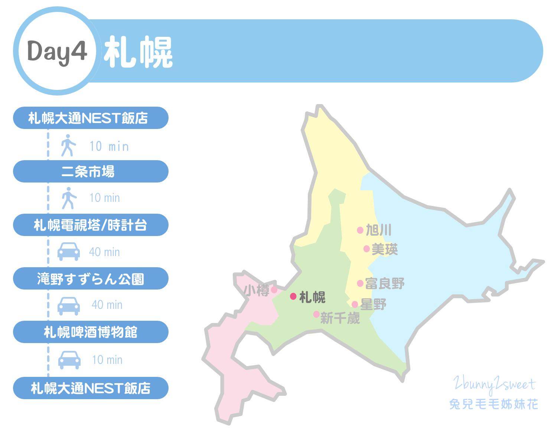 北海道D4.jpg