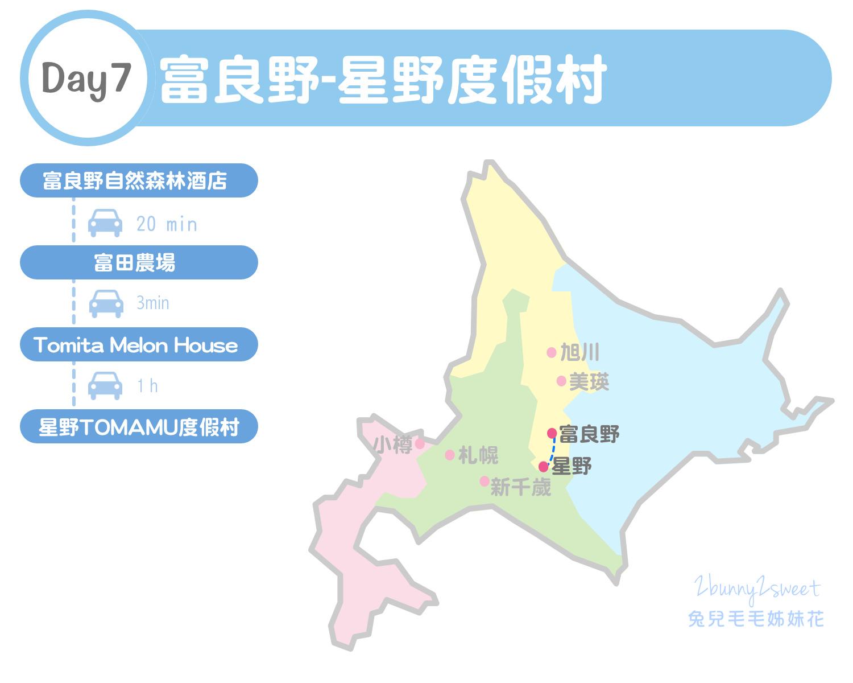 北海道D7.jpg