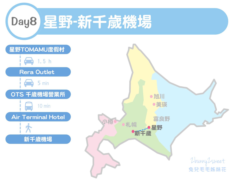 北海道D8.jpg