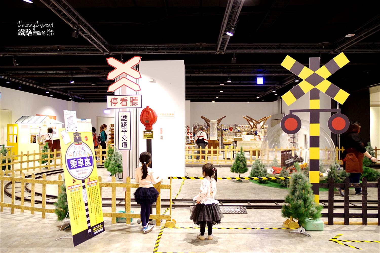 松山車站鐵路體驗館-01.jpg