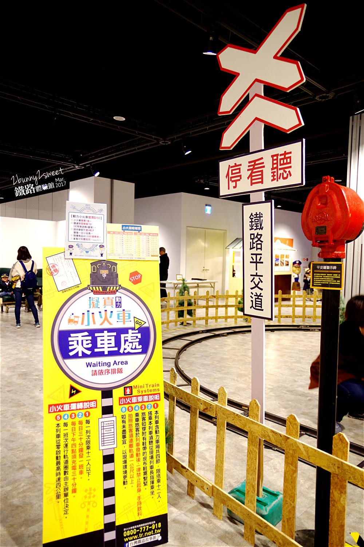 松山車站鐵路體驗館-04.jpg