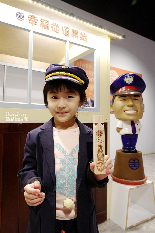松山車站鐵路體驗館-06.jpg
