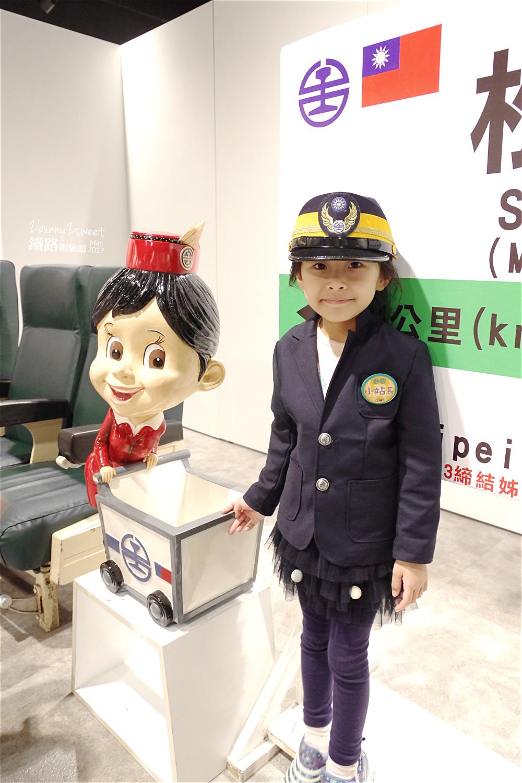 松山車站鐵路體驗館-08.jpg