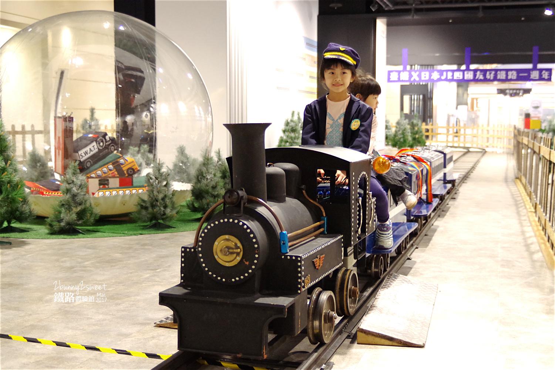 松山車站鐵路體驗館-12.jpg