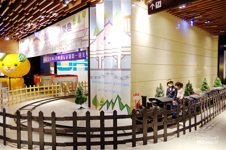 松山車站鐵路體驗館-13.jpg