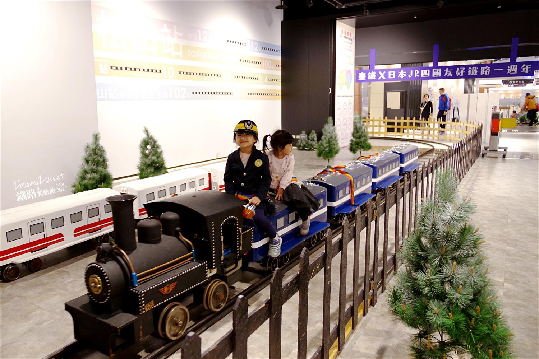 松山車站鐵路體驗館-14.jpg