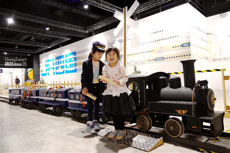 松山車站鐵路體驗館-15.jpg