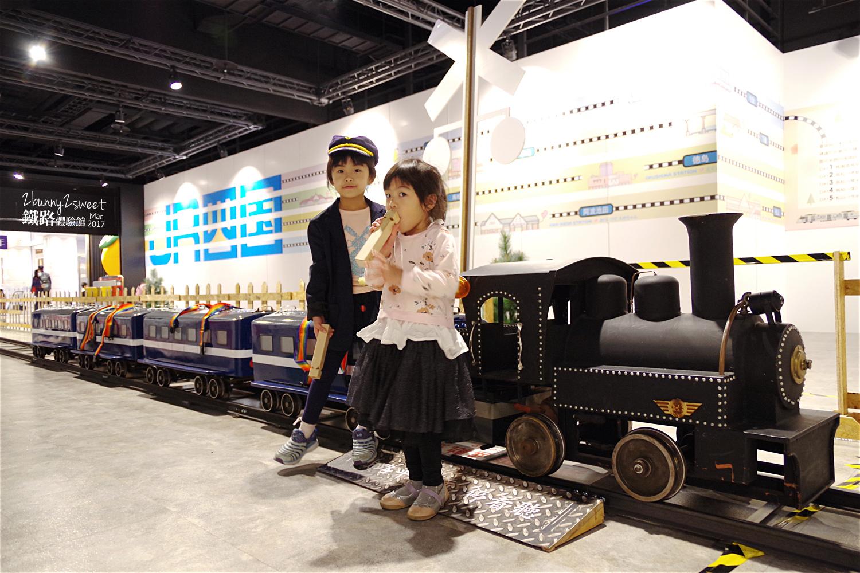 松山車站鐵路體驗館-16.jpg