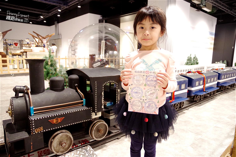 松山車站鐵路體驗館-18.jpg