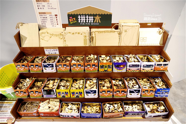 松山車站鐵路體驗館-19.jpg