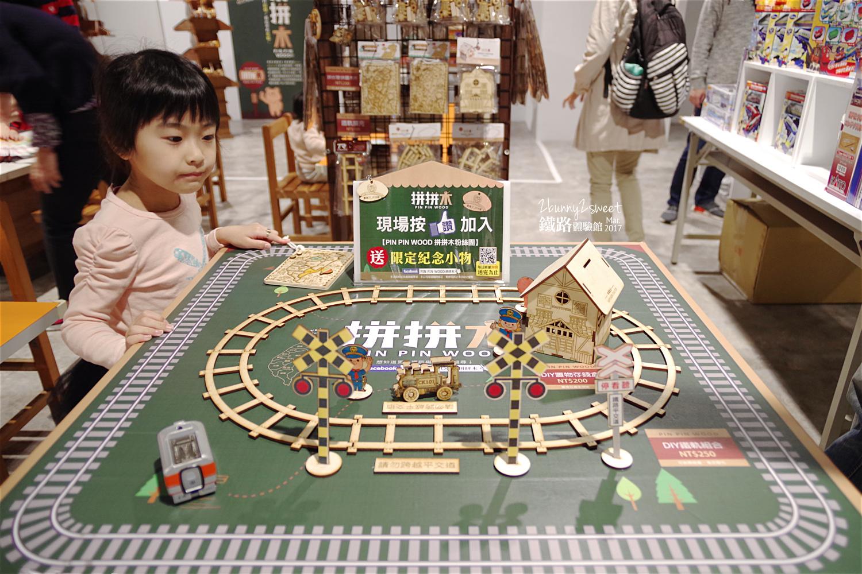 松山車站鐵路體驗館-20.jpg