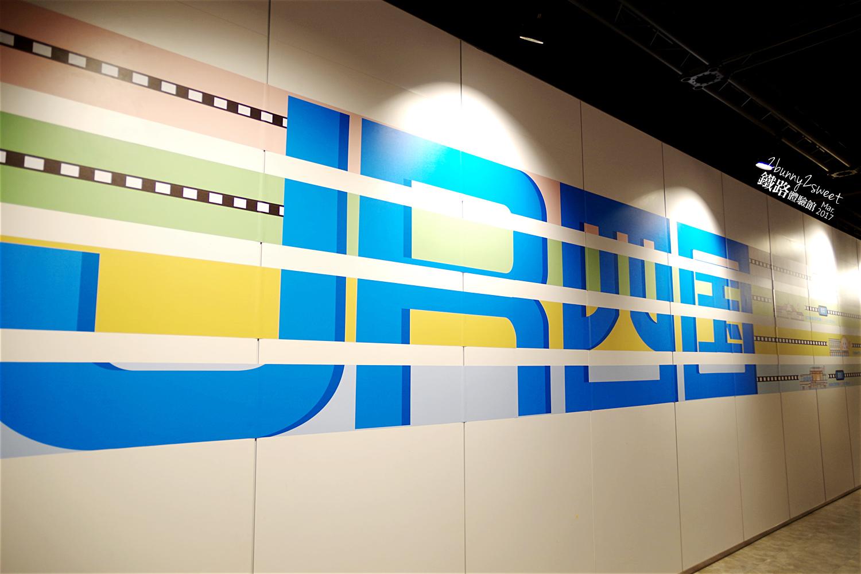 松山車站鐵路體驗館-35.jpg