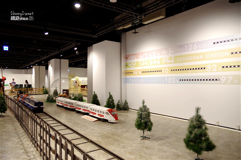 松山車站鐵路體驗館-38.jpg