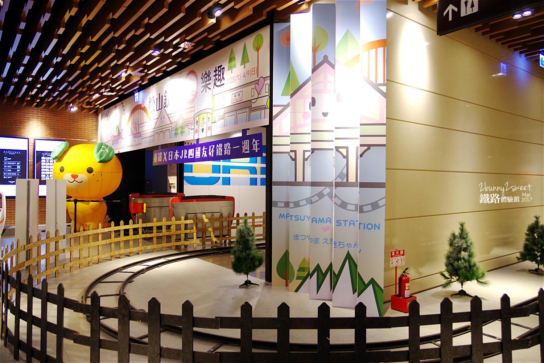 松山車站鐵路體驗館-40.jpg