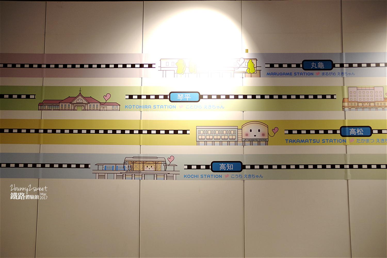 松山車站鐵路體驗館-46.jpg